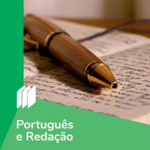 ic_portugues